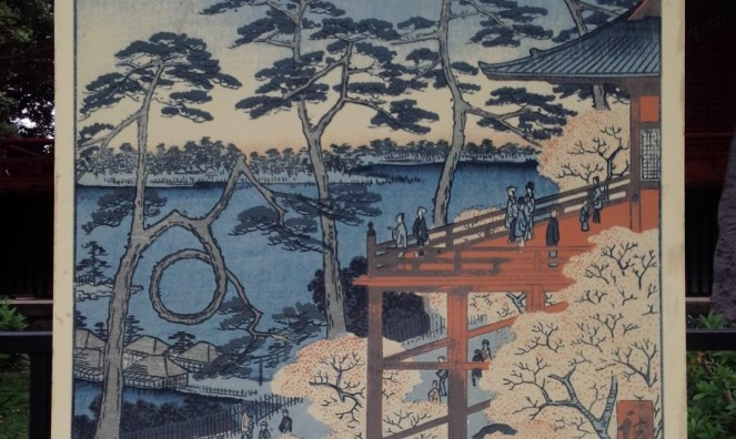 Pine_Moon_150_Years_Ago